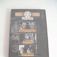 Cine: JOYAS DEL CINE - SHERLOCK (DVD PRECINTADO). Lote 54467459