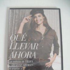 Cine: QUÉ LLEVAR AHORA (DVD PRECINTADO). Lote 54467530