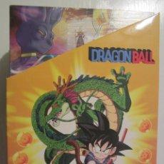 Cine: DVD DRAGON BALL SERIE COMPLETA. Lote 54654880