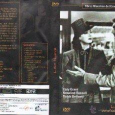 LUNA NUEVA -- DVD