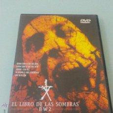 Cine: EL LIBRO DE LAS SOMBRAS BW 2 - LA VERDAD ES MÁS TERRORÍFICA QUE LA FICCIÓN. Lote 55008676