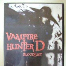 Cine: VAMPIRE HUNTER D BLOODLUST - MANGA FILMS - ANIME MANGA TERROR DVD. Lote 55133066
