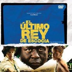 Cine: EL ÚLTIMO REY DE ESCOCIA (2006) NUEVA. EDITADA POR FOX EN 2009. (INDIE PROYECT). Lote 55351803