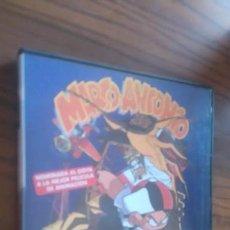 Cine: MARCO ANTONIO. RESCATE EN HONG KONG. ANIMACIÓN. DVD EN BUEN ESTADO. Lote 55360971