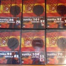 Cine: BALONCESTO. CAMPEONATO DEL MUNDO FIBA 2006. JAPON. LOTE DE 6 DVD'S CON LOS 6 PARTIDOS. INCLUIDA LA F. Lote 55800365
