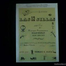 Cine: LAS 12 SILLAS (DVD NUEVO PRECINTADO). Lote 56226274