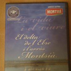 Cinéma: DVD DOCUMENTAL EL DELTA DE L'EBRE I L'ARRÓS MONTSIA - ARROZ - EBRO (EN CATALÁN, CASTELLANO E INGLÉS). Lote 56321831