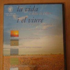 Cinéma: DVD DOCUMENTAL LA VIDA EN EL DELTA DE L'EBRE, ARRÓS MONTSIA - ARROZ Y EBRO (CATALÁN, CASTELLANO). Lote 56321872