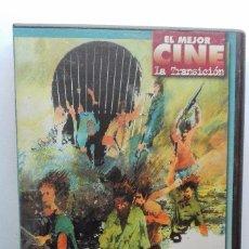 Cine: DVD LA FUGA DE SEGOVIA CINE DE LA TRANSICION IMANOL URIBE. Lote 56375466