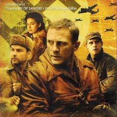 Cine: DVD RESISTENCIA DANIEL CRAIG . Lote 56591567