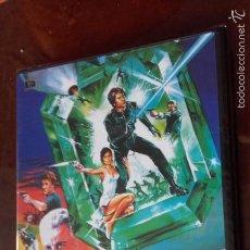 Cine: DVD HIELO VERDE (1981) - RYAN O'NEAL - ANNE ARCHER - OMAR SHARIF. Lote 56703301