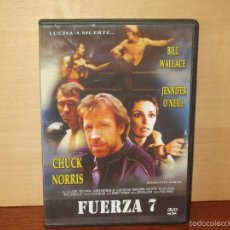 Cine: FUERZA 7 - CHUCK NORRIS - DVD. Lote 56736487