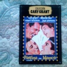Cine: DVD PAGINA EN BLANCO, DE STANLEY DONEN, CON CARY GRANT, D. KERR, R. MITCHUM Y J. SIMMONS (SIN USAR). Lote 56822210