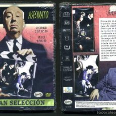 Cine: ASESINATO ( ALFRED HITCHCOCK ) - ( DVD ORIGINAL ) Nº4. Lote 56848306