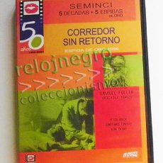 Cine: CORREDOR SIN RETORNO - DVD PELÍCULA SUSPENSE SAMUEL FULLER -BRECK TOWERS - ESPIGA DE ORO PSIQUIATRÍA. Lote 59914711