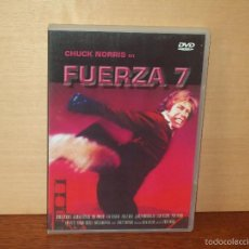 Cine: FUERZA 7 - CHUCK NORRIS - DVD. Lote 57228126