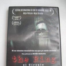 Cine: THE RING (EL CÍRCULO) • DVD • HIDEO NAKAYA. Lote 57343996