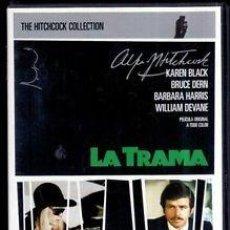 Cine: ALFRED HITCHCOK LA TRAMA DVD-LIBRO EXCELENTES CONDICIONES . Lote 57360154