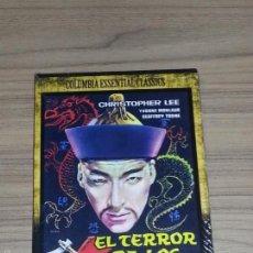 Cine: EL TERROR DE LOS TONGS DVD TERROR CHRISTOPHER LEE NUEVA PRECINTADA. Lote 213729838