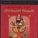 Cine: OPERACION DRAGON - BRUCE LEE - EDICION ESPECIAL DOS DISCOS ---- REFM1E2. Lote 57582032