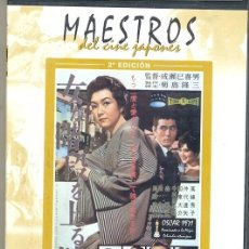 Cine: CUANDO UNA MUJER SUBE LA ESCALERA DVD (MIKIO NARUSE) MELODRAMA EN TORNO A UNA BUENA GEISA. Lote 57676303
