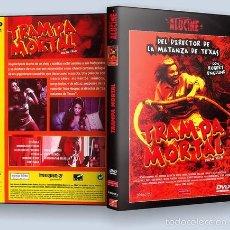 Cine: TRAMPA MORTAL • DVD DESCATALOGADO • TOBE HOOPER. Lote 57779219