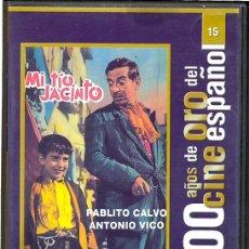Cine: MI TIO JACINTO DVD (LADISLAO VAJDA): ES DIFICIL TRIUNFAR EN EL RUEDO...MÁS CORNADAS DA LA VIDA !. Lote 57820604