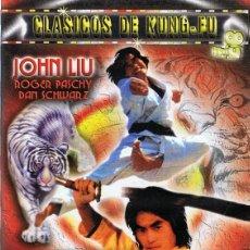 Cine: DVD ZEN KWUN DO LIU EN PARÍS . Lote 57869086