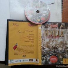 Cine: DVD VIDEO SEVILLA COFRADE EL CORREO DE ANDALUCIA VOLUMEN 3 SEMANA SANTA MARIA. Lote 57883939