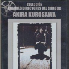 Cine: VIVIR DVD (AKIRA KUROSAWA): ERA UN POBRE FUNCIONARIO... Y CUANDO SE DIO CUENTA, CAMBIÓ A MEJOR. Lote 157498248