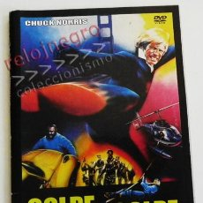 Cinema: GOLPE POR GOLPE - DVD PELÍCULA ACCIÓN VIOLENCIA - CHUCK NORRIS - LUCHA - AGENTE DE SEGURIDAD PRIVADO. Lote 58003712