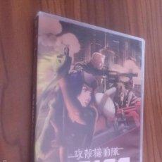 Cine: ARISE. GHOST IN THE SHELL. BORDER 4: GHOST STANDS ALONE. DVD EN BUEN ESTADO. ANIMACIÓN. RARO. Lote 58379182