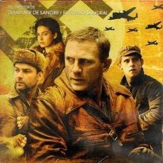 Cine: DVD RESISTENCIA DANIEL CRAIG . Lote 58685028