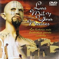 Cine: DVD LAS MIL Y UNA NOCHES . Lote 58858771
