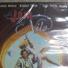 Cine: DVD LA JOYA DEL NILO. Lote 58900162