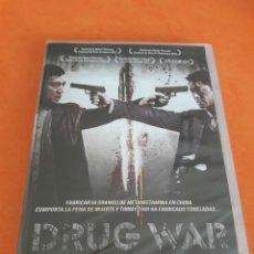 Cine: DRUG WAR ( NUEVO PRECINTADO DVD ). Lote 58903170