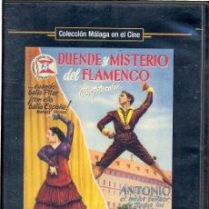 Cine: DUENDE Y MISTERIO DEL FLAMENCO DVD... (ESPAÑOL E INGLES) EL ARTE DEL FLAMENCO CONTADO MAGISTRALMENTE. Lote 175058823