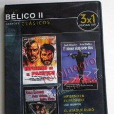 Cine: DVD PELÍCULAS - INFIERNO EN EL PACÍFICO / ATAQUE DURÓ 7 DÍAS / PRISIONERAS DE GUERRA PELÍCULA BÉLICA. Lote 59961267