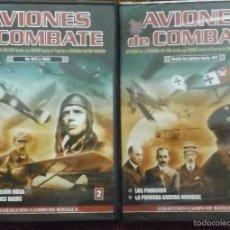 Cine: AVIONES DE COMBATE DVD. Lote 61151255
