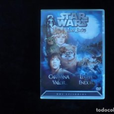 Cine: STAR WARS LOS EWOKS - DVD COMO NUEVO. Lote 61590708