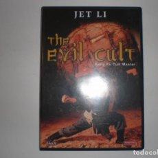 Cine: THE EVIL CULT (KUNG FU CULT MASTER) DVD (JET LI). Lote 61780112