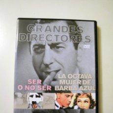 Cine: SER O NO SER | LA OCTAVA MUJER DE BARBA AZUL (DVD). Lote 61866492