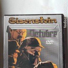 Cine: DVD OCTUBRE (1928) - SERGEI EISENSTEIN. Lote 62142308