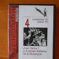 Cine: DVD LA TRANSICION ESPAÑOLA 4 - NOVIEMBRE 75 - MARZO 76 - JUAN CARLOS I... (P3). Lote 62282840