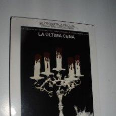 Cine: CINE CLASICO CUBANO DVD LA ULTIMA CENA CINEMATECA DE CUBA. Lote 62455764