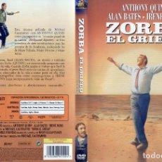 Cine: ZORBA EL GRIEGO. Lote 63603488