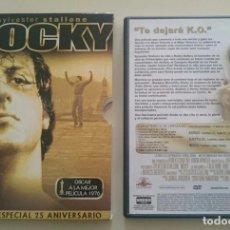 Cine: ROCKY SYLVESTER STALLONE DVD EDICIÓN ESPECIAL 25 ANIVERSARIO. Lote 66049098