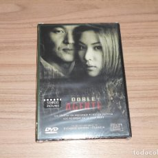 Cine: DOBLE AGENTE DVD NUEVA PRECINTADA. Lote 205587308