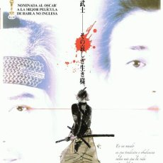 Cinéma: DVD EL OCASO DEL SAMURAI . Lote 67459173
