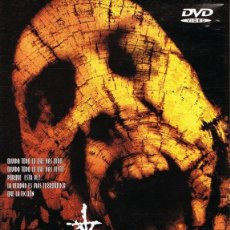 Cine: DVD EL LIBRO DE LAS SOMBRAS B W 2 . Lote 67460201